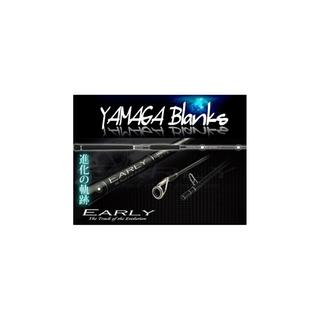 Καλάμι Spinning Yamaga Blanks Early Plus 88ML