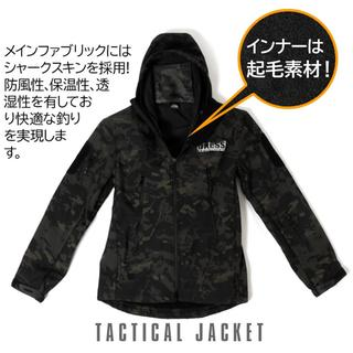 Μπουφαν Dress Co. Japan 100% Waterproof / Windproof